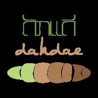 Dakdae Logo
